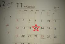 11/15って何の日?!