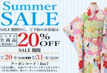 Summer SALE【7月20日 0:00〜7月31日 23:59まで】